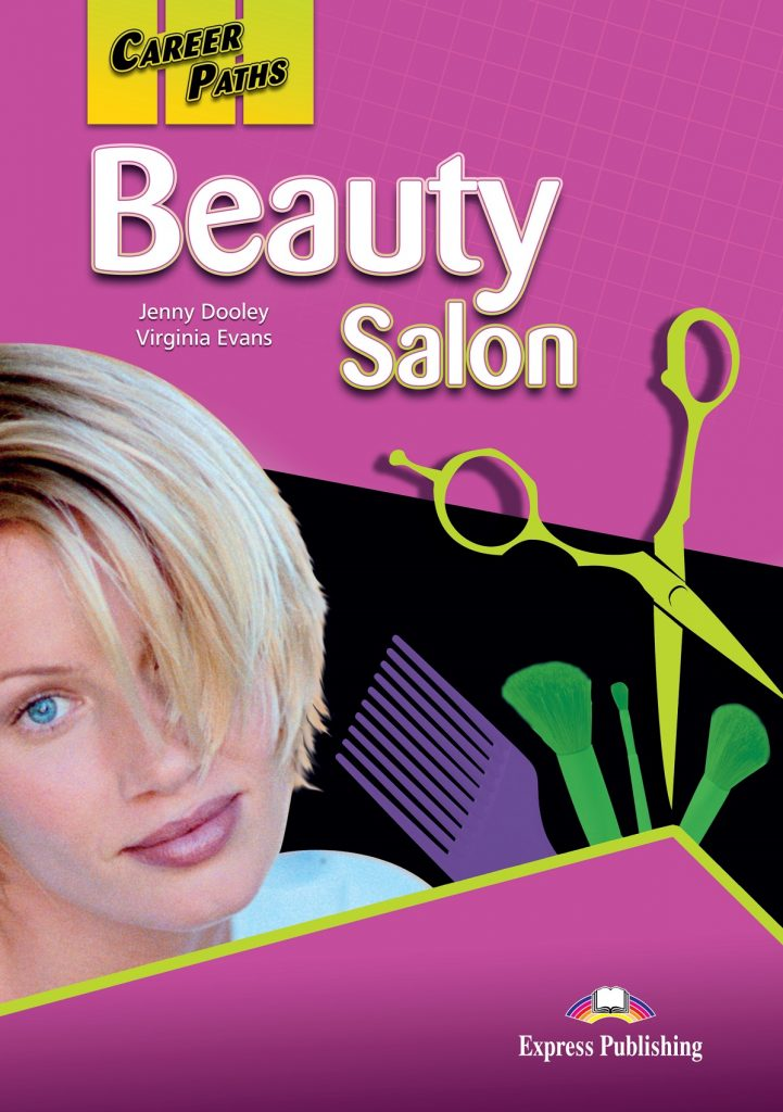Beauty_Ss_COVER_Beauty_COVER